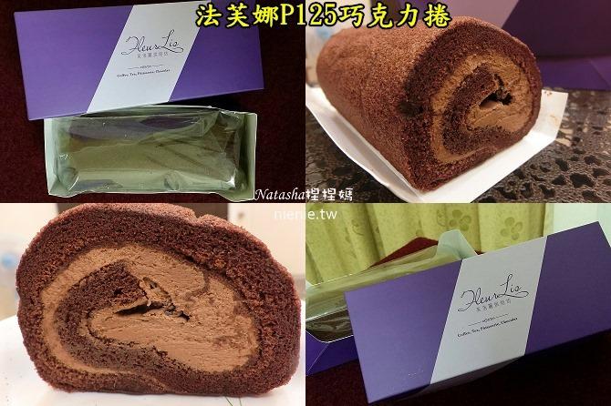 彌月蛋糕試吃申請懶人包攻略│PTT媽寶版及各大媽媽社團強力推薦彌月蛋糕總整理18