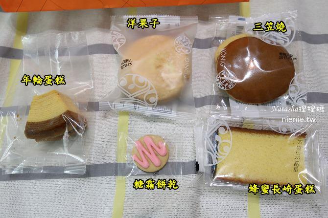 彌月蛋糕試吃申請懶人包攻略│PTT媽寶版及各大媽媽社團強力推薦彌月蛋糕總整理22