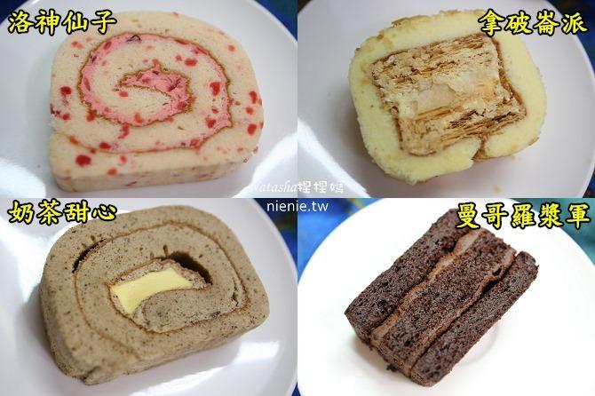 彌月蛋糕試吃申請懶人包攻略│PTT媽寶版及各大媽媽社團強力推薦彌月蛋糕總整理31