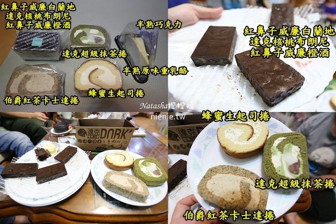彌月蛋糕試吃申請懶人包攻略│PTT媽寶版及各大媽媽社團強力推薦彌月蛋糕總整理38