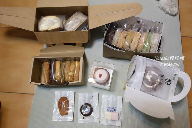 彌月蛋糕試吃申請懶人包攻略│PTT媽寶版及各大媽媽社團強力推薦彌月蛋糕總整理43