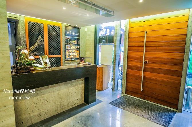 台中西屯美食│石井屋日本料理~精緻新鮮日式料理有提供包廂及免費停車服務19