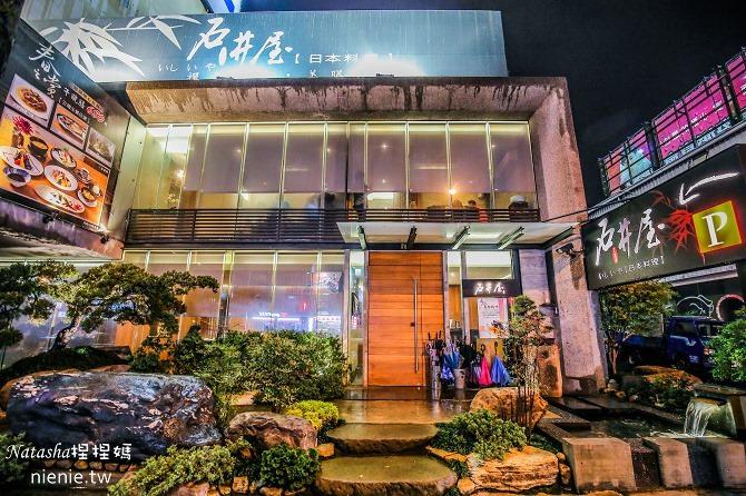 台中西屯美食│石井屋日本料理~精緻新鮮日式料理有提供包廂及免費停車服務62