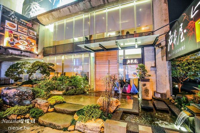 台中西屯美食│石井屋日本料理~精緻新鮮日式料理有提供包廂及免費停車服務63