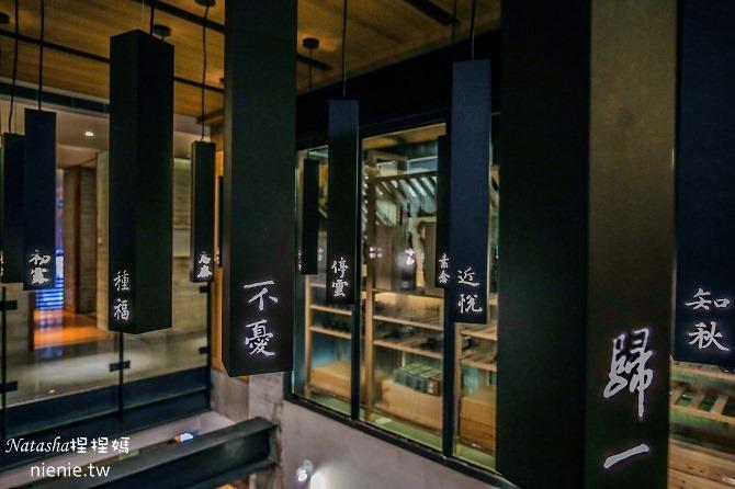 台中西屯美食│石井屋日本料理~精緻新鮮日式料理有提供包廂及免費停車服務67
