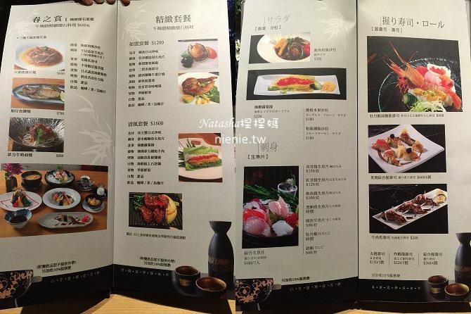 台中西屯美食│石井屋日本料理~精緻新鮮日式料理有提供包廂及免費停車服務75