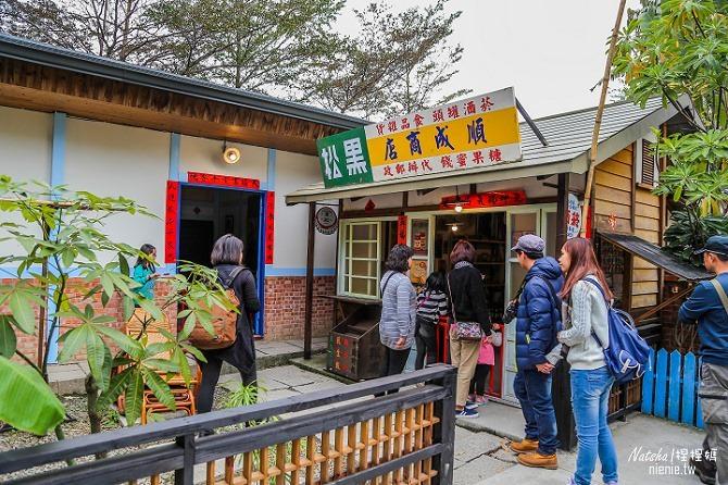 寵物旅遊│南投竹山新景點│桃太郎村~桃太郎故事背景的日式街景結合台灣復古建築111