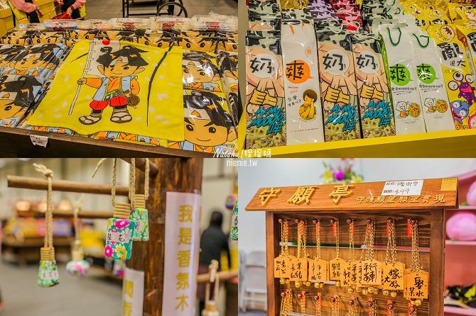 寵物旅遊│南投竹山新景點│桃太郎村~桃太郎故事背景的日式街景結合台灣復古建築159