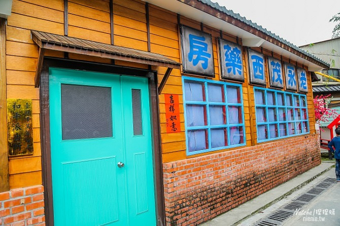 寵物旅遊│南投竹山新景點│桃太郎村~桃太郎故事背景的日式街景結合台灣復古建築83