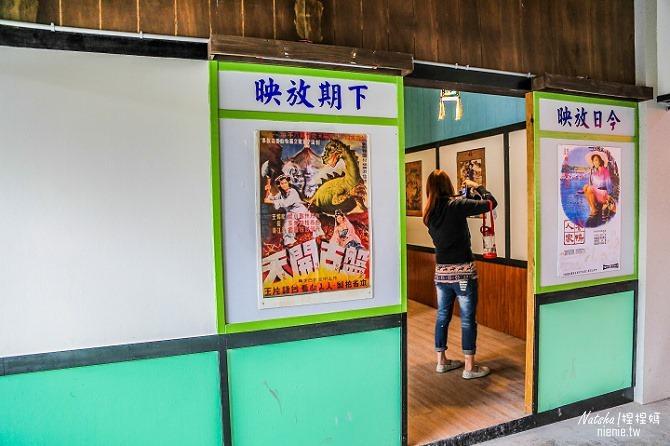 寵物旅遊│南投竹山新景點│桃太郎村~桃太郎故事背景的日式街景結合台灣復古建築97