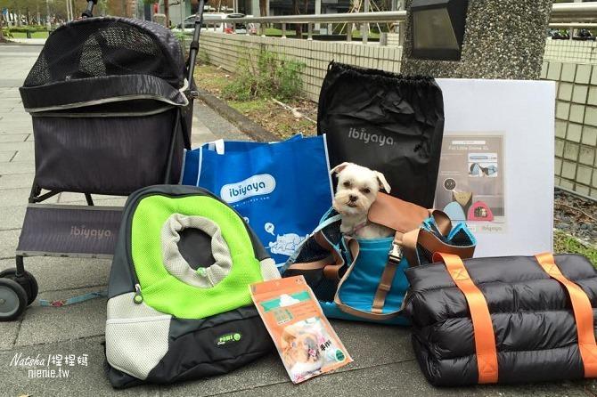 寵物外出包及寵物窩床推薦│ibiyaya~棉花糖寵物空氣包、寵物三角窩61