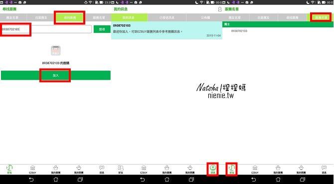 Screenshot_2015-11-04-23-30-00P01