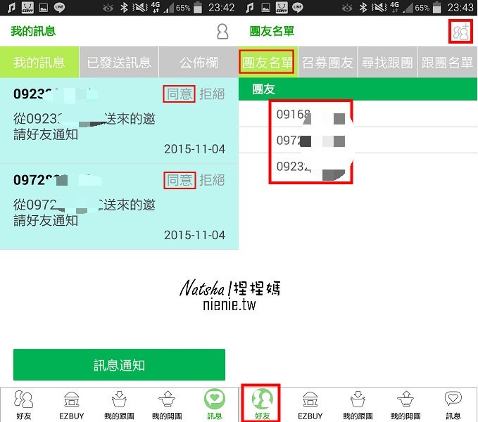 Screenshot_2015-11-04-23-42-04P02