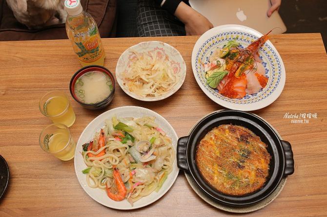 寵物友善餐廳│台南中西美食│小椿食堂~超平價且新鮮日本料理店推薦