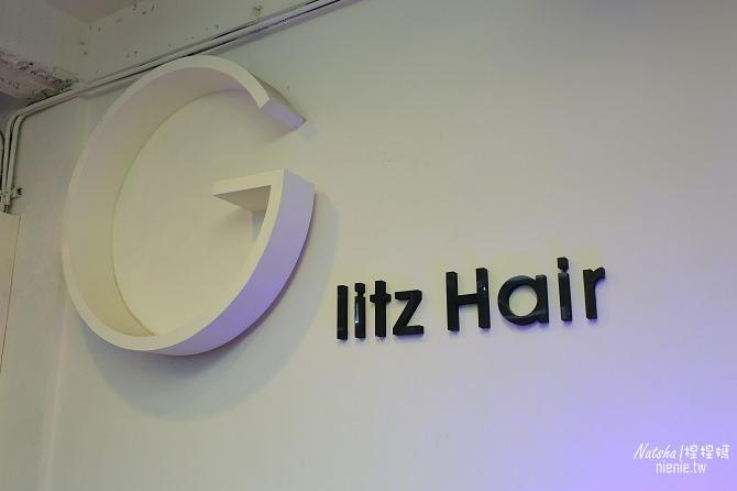 台中北區美髮│寵物友善│Glitz Hair~超強瀏海及染燙處理之瀏海決定你的美麗30
