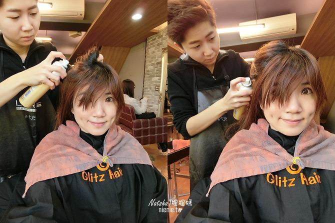 台中北區美髮│寵物友善│Glitz Hair~超強瀏海及染燙處理之瀏海決定你的美麗44