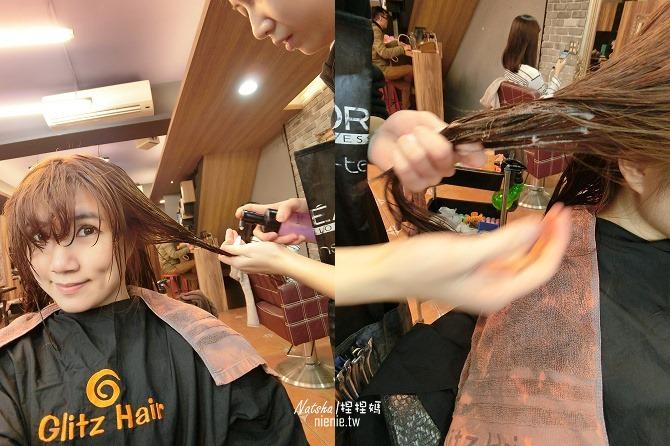 台中北區美髮│寵物友善│Glitz Hair~超強瀏海及染燙處理之瀏海決定你的美麗53