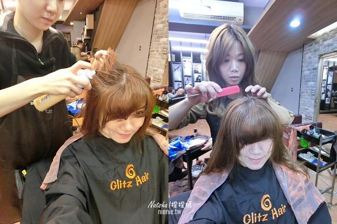 台中北區美髮│寵物友善│Glitz Hair~超強瀏海及染燙處理之瀏海決定你的美麗58