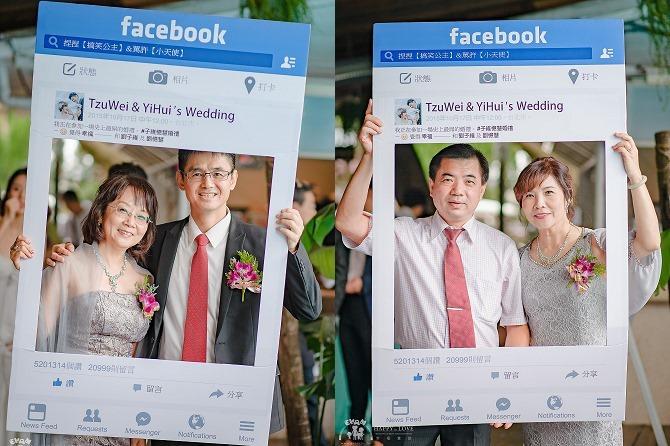 婚禮│道具製作│FB打卡道具版對話框製作分享(印象派創意設計印製5