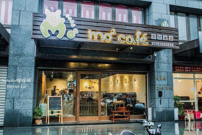 寵物餐廳│桃園中壢美食│mo² caf'e~不強制牽繩且有提供寵物餐的寬敞明亮咖啡廳46