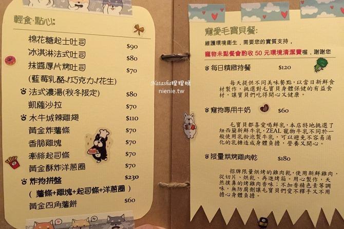 寵物餐廳│桃園中壢美食│mo² caf'e~不強制牽繩且有提供寵物餐的寬敞明亮咖啡廳57