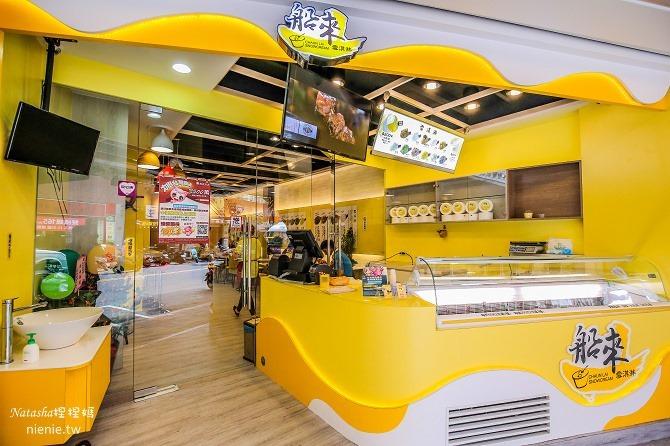 寵物友善冰店│永和冰品推薦│船來雪淇淋~宜蘭羅東知名100%天然原料不加人工香料和乳化劑的冰品來台北開店了07