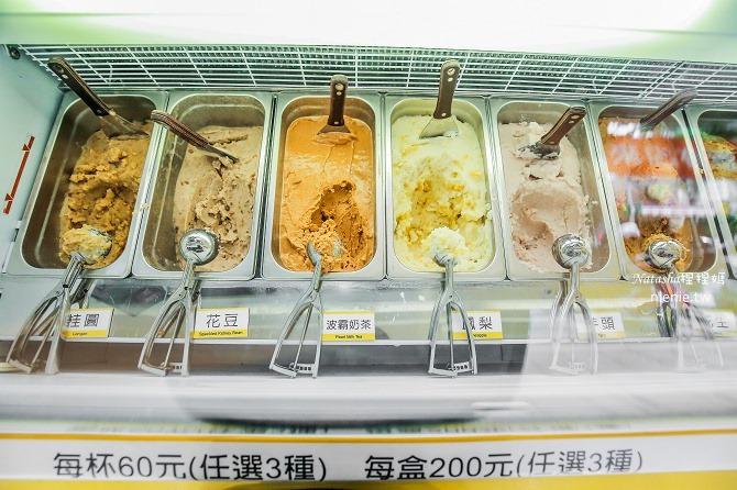 寵物友善冰店│永和冰品推薦│船來雪淇淋~宜蘭羅東知名100%天然原料不加人工香料和乳化劑的冰品來台北開店了08