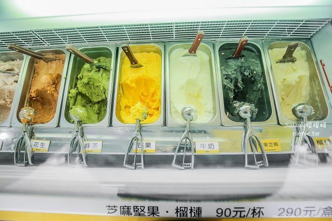 寵物友善冰店│永和冰品推薦│船來雪淇淋~宜蘭羅東知名100%天然原料不加人工香料和乳化劑的冰品來台北開店了09
