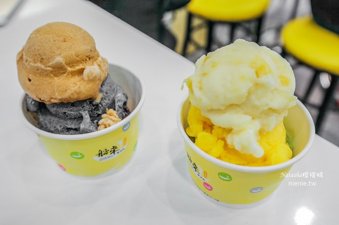 寵物友善冰店│永和冰品推薦│船來雪淇淋~宜蘭羅東知名100%天然原料不加人工香料和乳化劑的冰品來台北開店了12