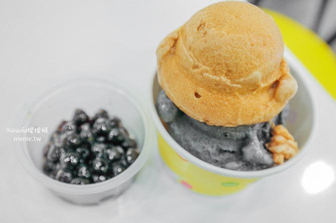 寵物友善冰店│永和冰品推薦│船來雪淇淋~宜蘭羅東知名100%天然原料不加人工香料和乳化劑的冰品來台北開店了14