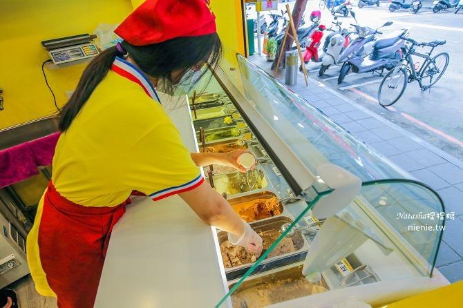 寵物友善冰店│永和冰品推薦│船來雪淇淋~宜蘭羅東知名100%天然原料不加人工香料和乳化劑的冰品來台北開店了28