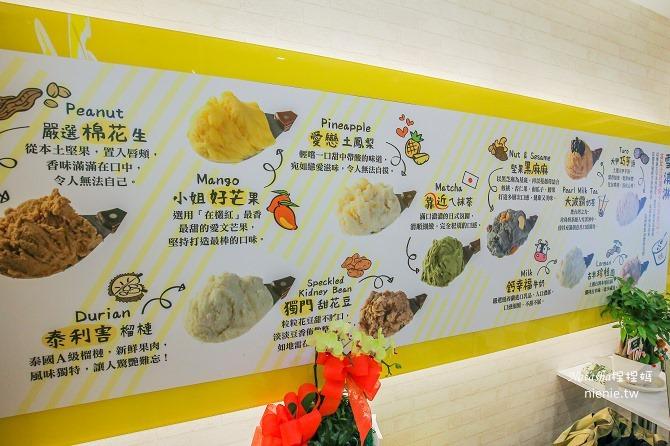 寵物友善冰店│永和冰品推薦│船來雪淇淋~宜蘭羅東知名100%天然原料不加人工香料和乳化劑的冰品來台北開店了34