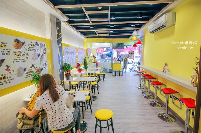 寵物友善冰店│永和冰品推薦│船來雪淇淋~宜蘭羅東知名100%天然原料不加人工香料和乳化劑的冰品來台北開店了36
