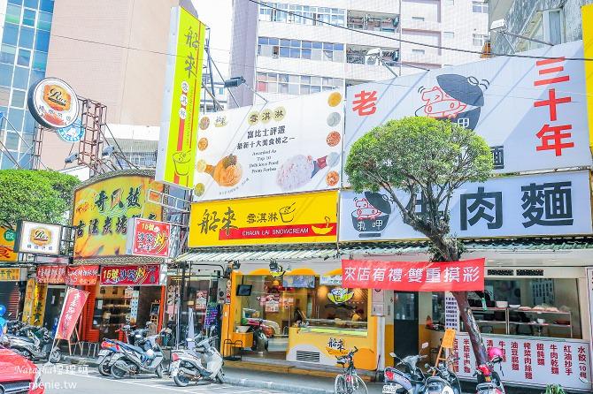 寵物友善冰店│永和冰品推薦│船來雪淇淋~宜蘭羅東知名100%天然原料不加人工香料和乳化劑的冰品來台北開店了39