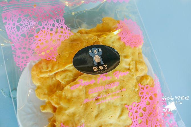 宜蘭美食│熊來了~自製手工甜點下午茶的可愛裝潢咖啡廳29