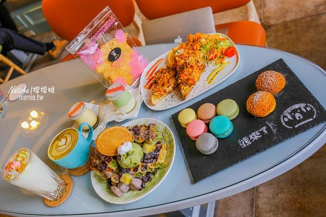 宜蘭美食│熊來了~自製手工甜點下午茶的可愛裝潢咖啡廳38