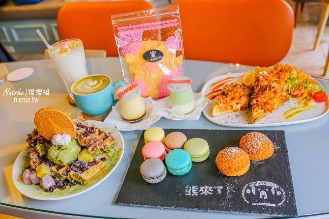 宜蘭美食│熊來了~自製手工甜點下午茶的可愛裝潢咖啡廳41