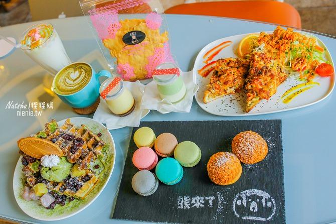 宜蘭美食│熊來了~自製手工甜點下午茶的可愛裝潢咖啡廳42