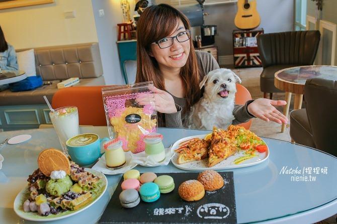 宜蘭美食│熊來了~自製手工甜點下午茶的可愛裝潢咖啡廳44