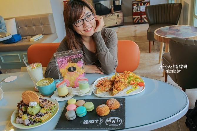宜蘭美食│熊來了~自製手工甜點下午茶的可愛裝潢咖啡廳45