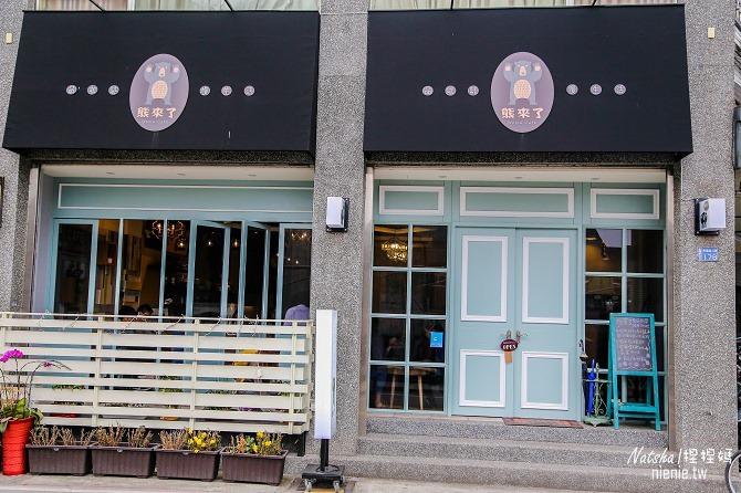 宜蘭美食│熊來了~自製手工甜點下午茶的可愛裝潢咖啡廳58