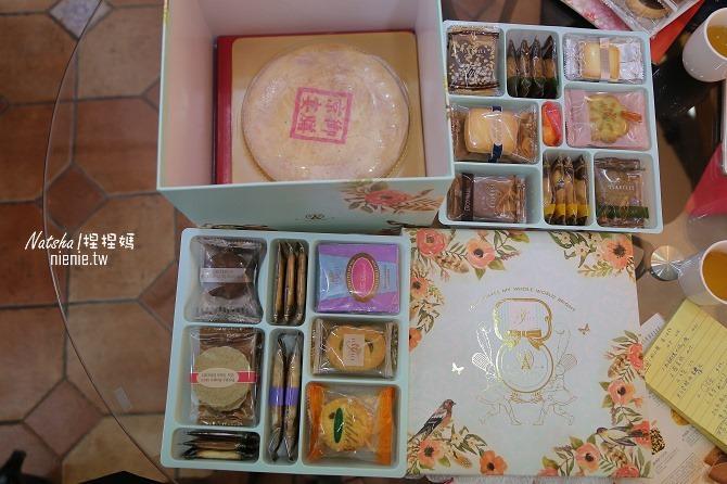 婚禮│喜餅懶人包│台北新北基隆喜餅街總整理~各家喜餅試吃、贈品、價格心得分享14