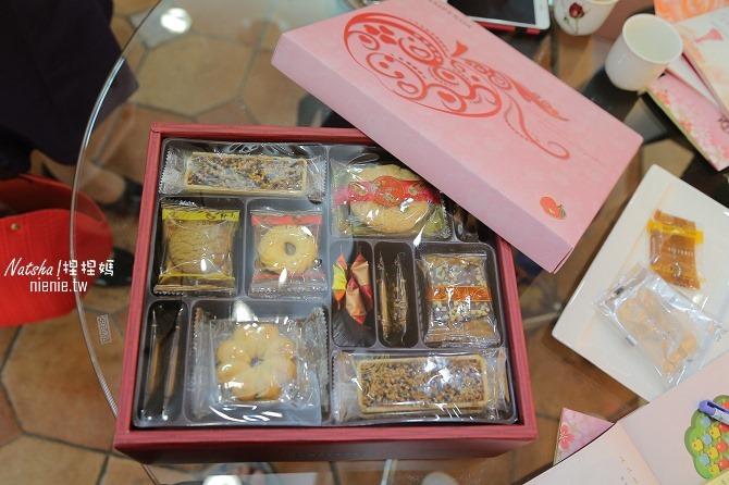 婚禮│喜餅懶人包│台北新北基隆喜餅街總整理~各家喜餅試吃、贈品、價格心得分享20