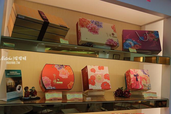 婚禮│喜餅懶人包│台北新北基隆喜餅街總整理~各家喜餅試吃、贈品、價格心得分享21