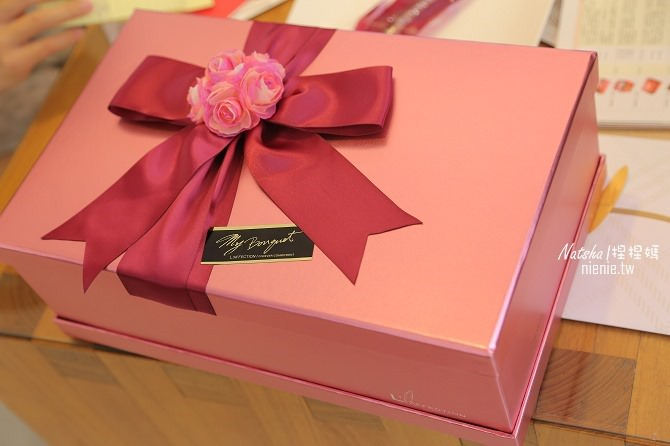 婚禮│喜餅懶人包│台北新北基隆喜餅街總整理~各家喜餅試吃、贈品、價格心得分享29