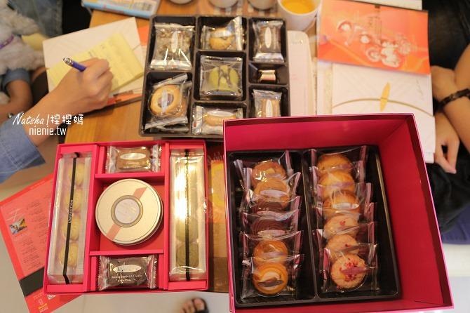婚禮│喜餅懶人包│台北新北基隆喜餅街總整理~各家喜餅試吃、贈品、價格心得分享30