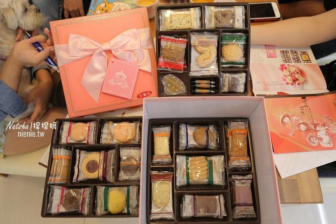 婚禮│喜餅懶人包│台北新北基隆喜餅街總整理~各家喜餅試吃、贈品、價格心得分享32