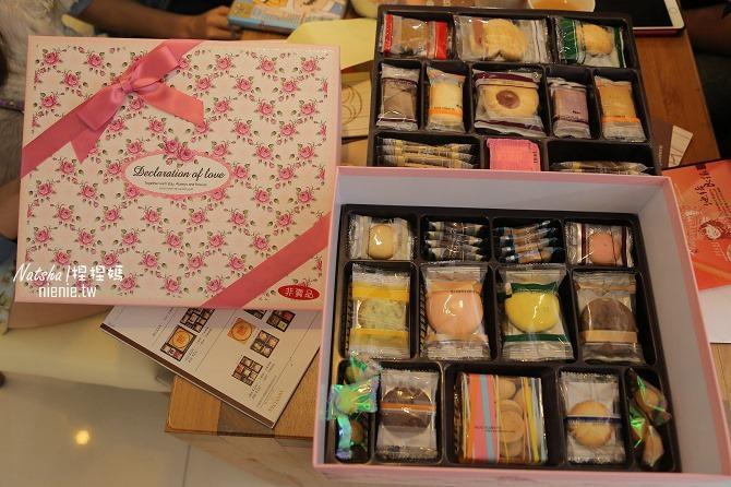 婚禮│喜餅懶人包│台北新北基隆喜餅街總整理~各家喜餅試吃、贈品、價格心得分享33