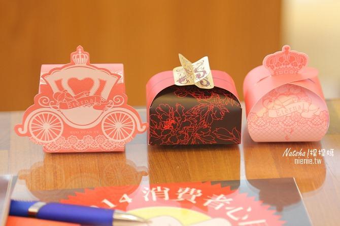 婚禮│喜餅懶人包│台北新北基隆喜餅街總整理~各家喜餅試吃、贈品、價格心得分享36