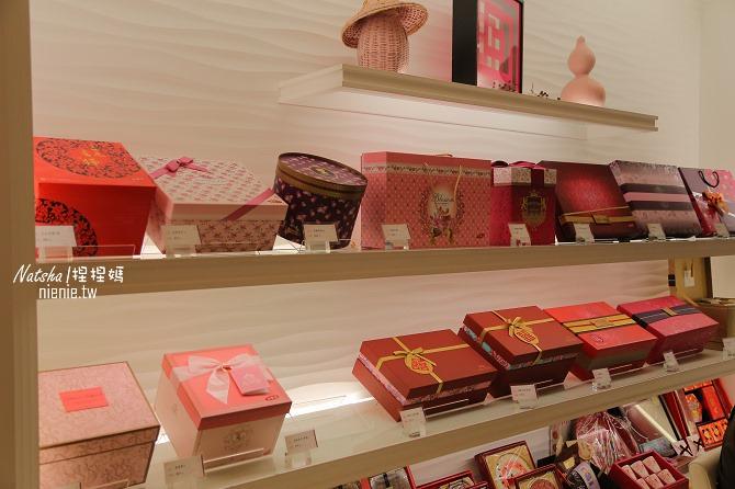 婚禮│喜餅懶人包│台北新北基隆喜餅街總整理~各家喜餅試吃、贈品、價格心得分享37
